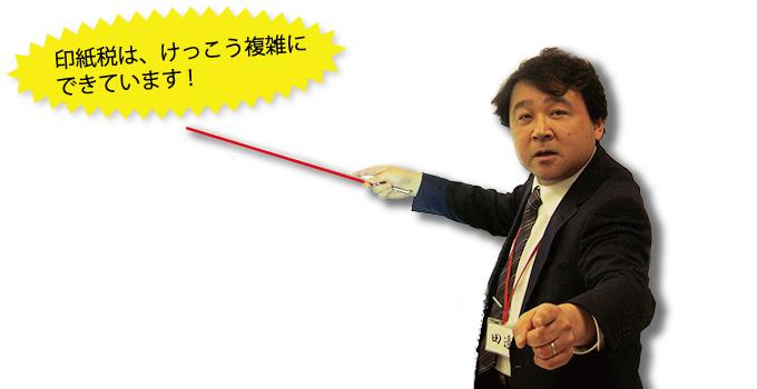 tanabe_insizei_01