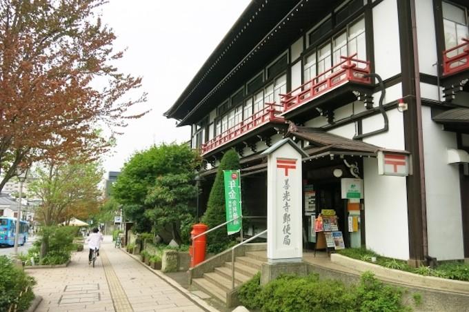 yubinkyoku_680