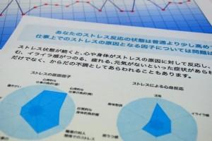 soumu_towa11